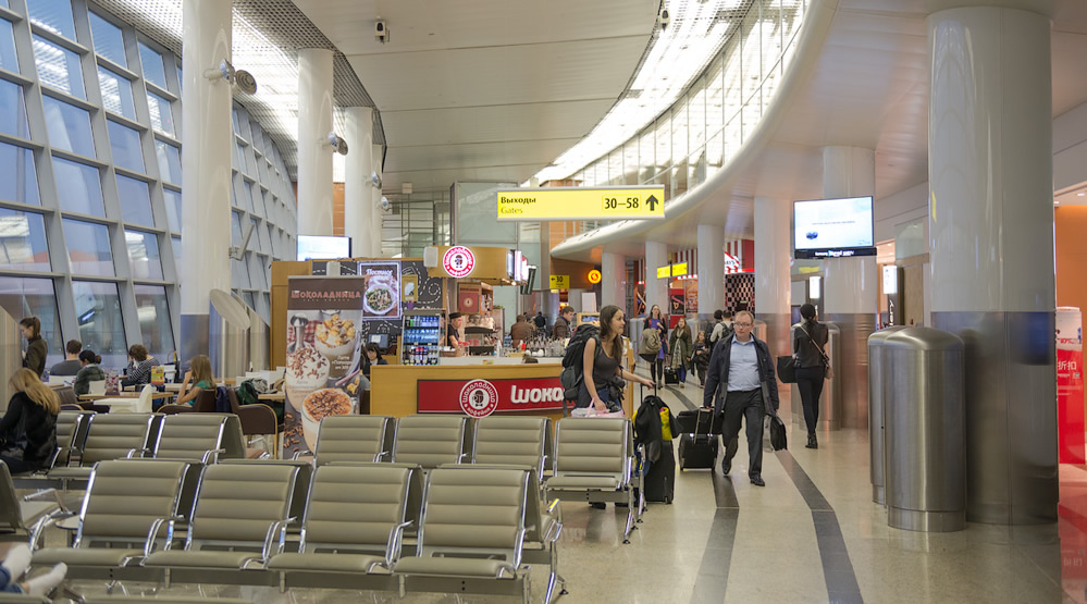 Rostov-on-Don airport (ROV)