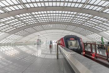 Beijing PEK airport